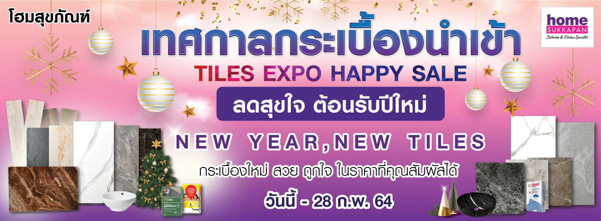 Banner เทศกาลกระเบื้องนำเข้า Tiles Expo Happy Sale