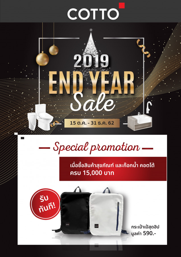 Cotto End year  sale 2019