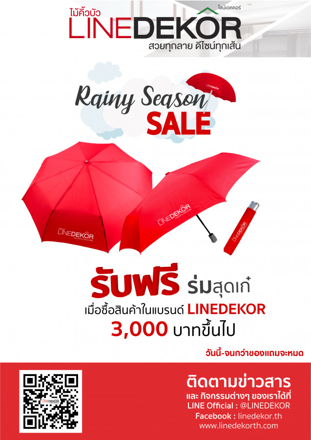 Rainy season sale