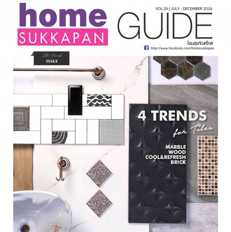 HOME GUIDE Vol.26