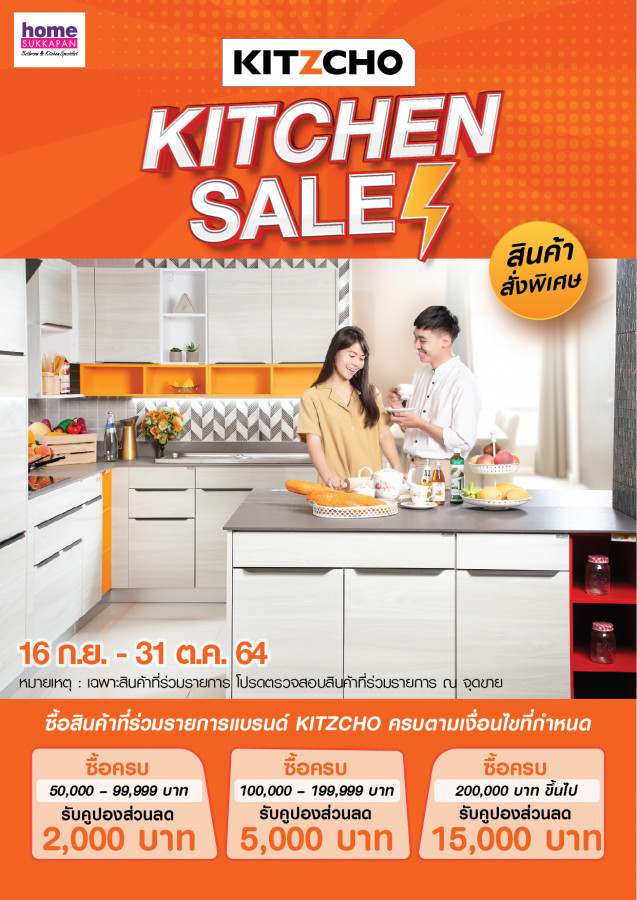 Kitzcho Kitchen Sale