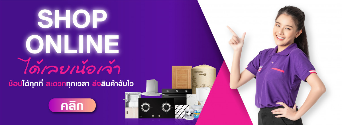 Banner Shopping Online