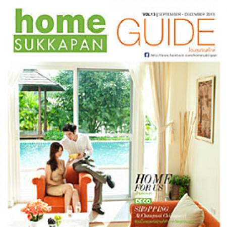 HOME GUIDE Vol.13