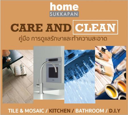 คู่มือการดูแลรักษาและทำความสะอาด