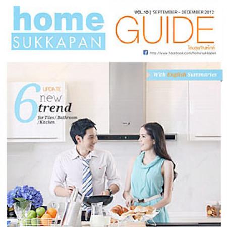 HOME GUIDE Vol.10