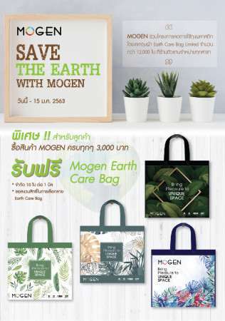 SAVE THE EARTH WITH MOGEN