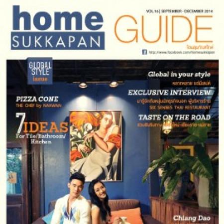 HOME GUIDE Vol.16